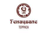 Логотип Грузинский Ресторан Генацвале на Арбате
