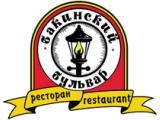 Логотип Ресторан Бакинский бульвар на Коломенской