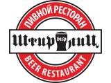 Логотип Пивной ресторан ШтирБирЛиц на Улице Академика Янгеля (ШтирЛиц)
