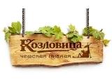 Логотип Чешский Пивной ресторан Козловица на Сретенке