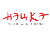 Логотип Нэцкэ на Университете