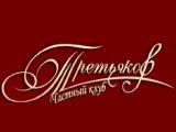 Логотип Караоке Третьяков