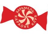 Логотип Караоке Карамель (Karamel)