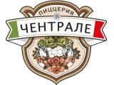 Логотип Пиццерия Чентрале в Европейском (Centrale)