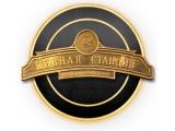 Логотип Пивной ресторан Международная Пивная Станция на Кантемировской