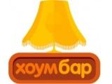 Логотип Хоум Бар на Пролетарской