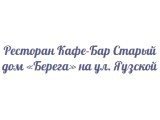 Логотип Ресторан Старый дом Берега