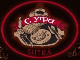 Логотип Арт-площадка С Утра