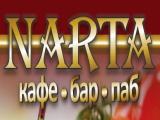 Логотип Кафе Narta (Нарта)