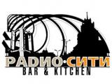 Логотип Бар Радио Cити Bar & Kitchen (Radio City)