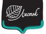 Логотип Кафе Листок