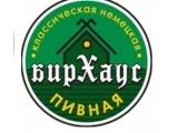 Логотип БирХаус на Тверской (Пушкинская / Чеховская)
