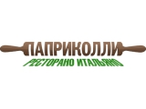 Логотип Ресторан Паприколли на Красина (Paprikolli Restaurant)
