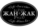 Логотип Французское Кафе Жан-Жак на Льва Толстого (Парк Культуры)
