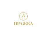 Логотип Чешский Пивной ресторан Пражечка на Воронцовской