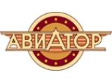 Логотип Ресторан Авиатор на Таганке