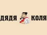 Логотип Ресторан Дядя Коля в Перово