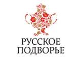Логотип Семейный Ресторан Русское Подворье (Russkoe Podvorie)