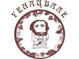 Логотип Грузинский Ресторан Генацвале ВИП на Остоженке (VIP)