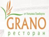 Логотип Семейный Ресторан Grano (Грано)