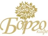 Логотип Кафе Борго в Сокольниках
