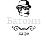 Логотип Грузинское Кафе Батони на Новослободской (Менделеевская)