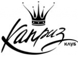 Логотип Стрип-клуб Каприз (Kapriz)