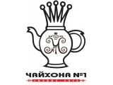 Логотип Ресторан Чайхона №1 на Большой Полянке [Тимура Ланского] (Третьяковская / Новокузнецкая)