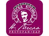 Логотип Сербский Ресторан Никола Тесла на Дубровке (Шарикоподшипниковская улица)
