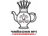 Логотип Ресторан Чайхона №1 на Новом Арбате [Тимура Ланского] (Chajhana)