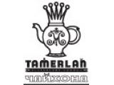 Логотип Ресторан Чайхона №1 Тамерлан на Петровке [Тимура Ланского] (Петровские Линии)