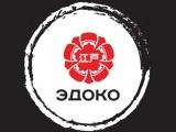 Логотип Японский Ресторан Эдоко на Смоленской