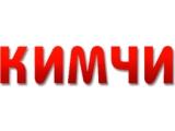 Логотип Кимчи на Деловом центре