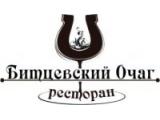 Логотип Ресторан Битцевский очаг
