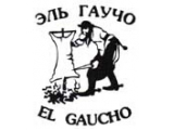 Логотип Ресторан Эль Гаучо на Красных Воротах (El Gaucho)