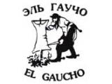 Логотип Ресторан Эль Гаучо на Маяковской (El Gaucho)
