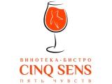 Логотип Ресторан Cinq Sens (Пять Чувств)
