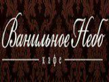 Логотип Кафе Ванильное Небо на Никольской