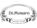 Логотип Dr. Живаго (Доктор Живаго)