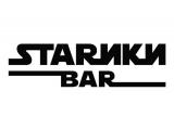 Логотип Старики бар (Stariki Bar)