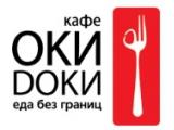 Логотип Кафе Оки Доки на Новокузнецкой