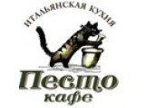 Логотип Итальянский Ресторан Песто Кафе на Сходненской