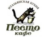 Логотип Итальянский Ресторан Песто Кафе на Юго-Западной