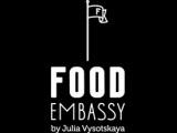 Логотип Ресторан Food Embassy на Проспекте Мира (Фуд Эмбасси - Юлия Высоцкая)