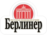 Логотип Ресторан Берлинер на Юго-Западной