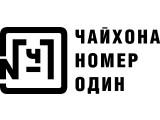 Логотип Ресторан Чайхона №1 Мытищи в ТРЦ Июнь