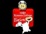 Логотип Бублик