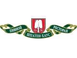Логотип Пивной ресторан Шпатен-Хаус на Маяковской (Spaten House)