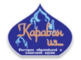 Логотип Ресторан Караван из на Соколе