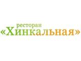 Логотип Ресторан Хинкальная на Черкизовской